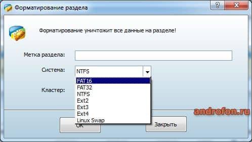Выбор параметров форматирования в утилите MiniTool Partition Wizard.