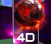Сборник живых обоев 4D logo