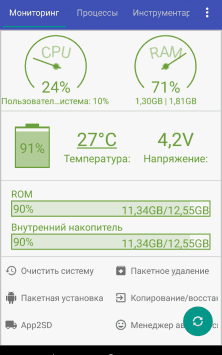 Assistant for Android скриншот 1
