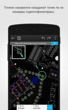 DWG FastView - CAD Viewer&Editor скриншот 2