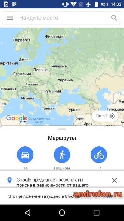 Интерфейс приложения «Google Maps Go».
