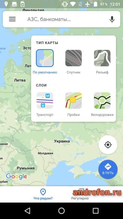 Интерфейс приложения «Google карты».