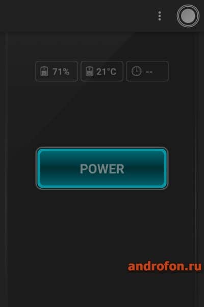 Интерфейс приложения «Tiny Flashlight».