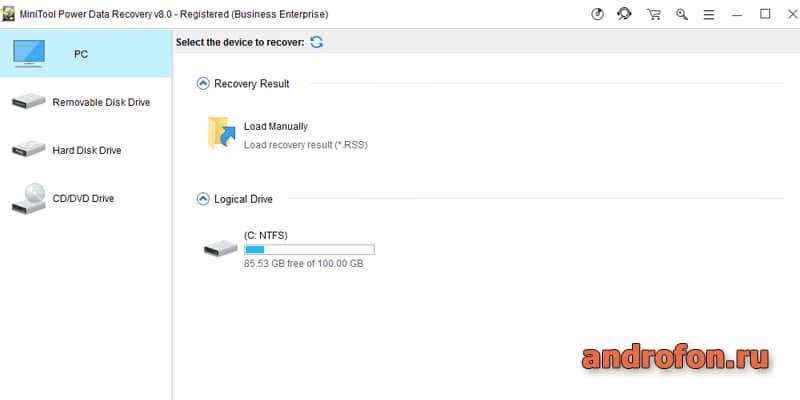 Интерфейс приложения «MiniTool Power Data Recovery».