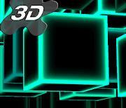 Infinity Parallax Cubes 2 3D logo