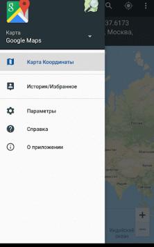 Карта Координаты скриншот 2