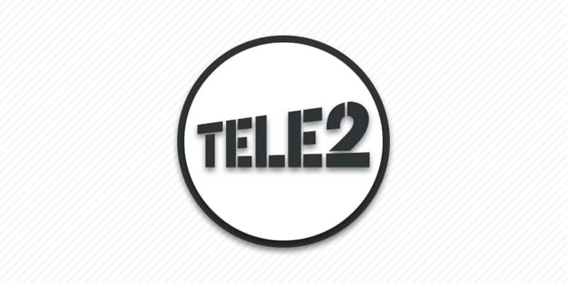 Отключение интернета Tele2.