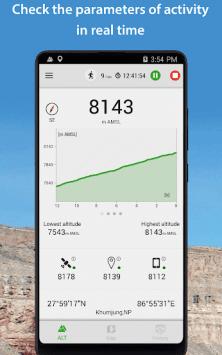 Высотомер – Альтиметр скриншот 1