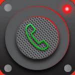 Автоматическая запись звонков и разговоров