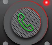 Автоматическая запись звонков и разговоров logo