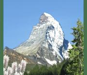 Летние горы logo