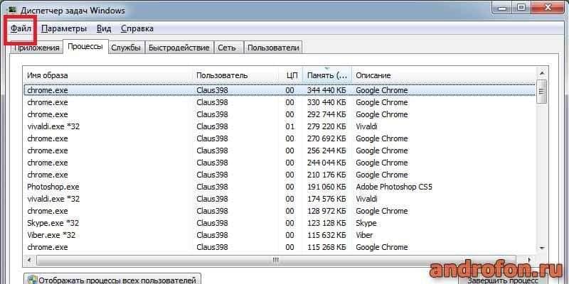 Черный экран при загрузке Windows 7