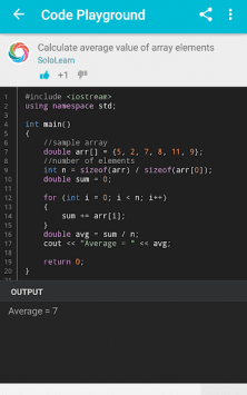 Учим C++ скриншот 4