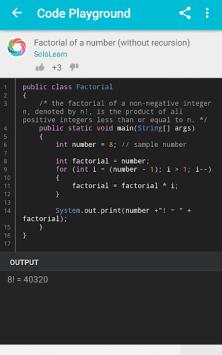 Учим Java скриншот 4