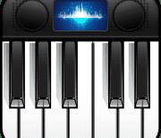 3D Piano Keyboard logo