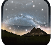Звездное небо logo