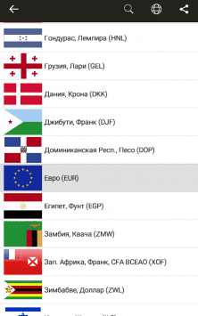 Обменные курсы мировых валют скриншот 2