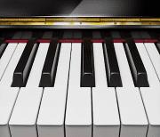 Пианино - Симулятор фортепиано, музыки и игры logo