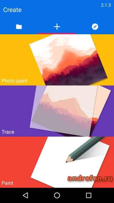 Мобильное приложение Painter Mobile.