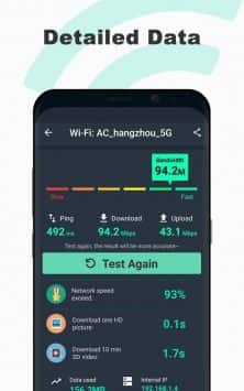 Cпидтест: SpeedTest Master - скорость интернета скриншот 2