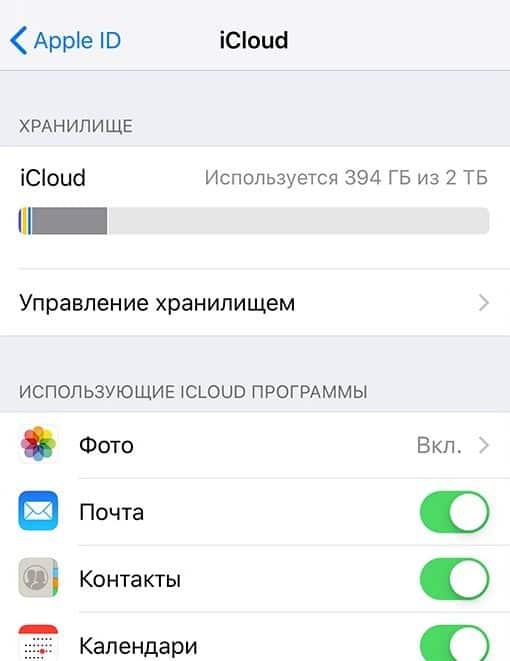 Синхронизация фото с iCloud.