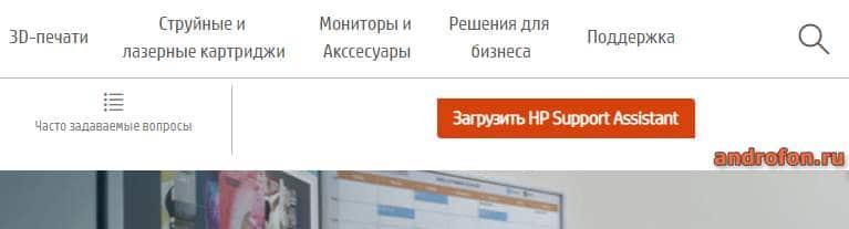Официальный сайт с программой.