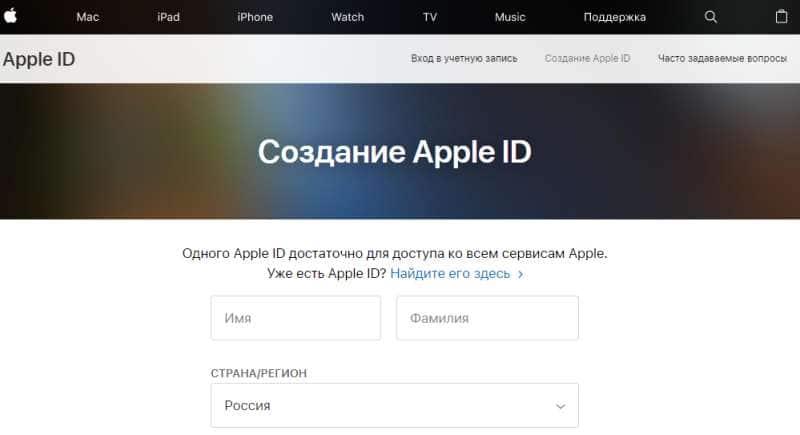 Регистрация в браузере.