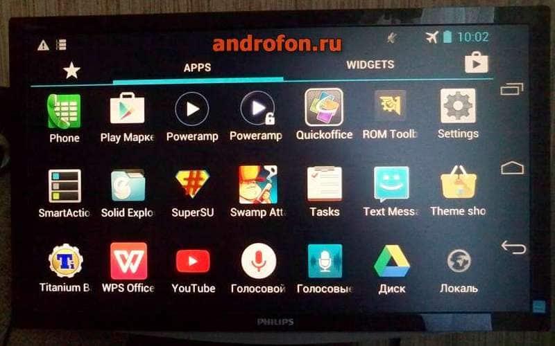 Выведенное изображение со смартфона на экран монитора.