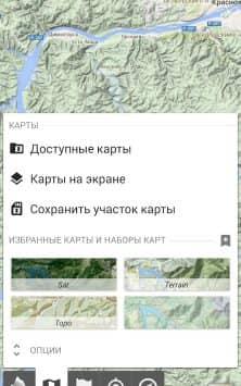 AlpineQuest Off-Road Explorer (Lite) скриншот 2