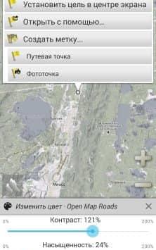 AlpineQuest Off-Road Explorer (Lite) скриншот 4