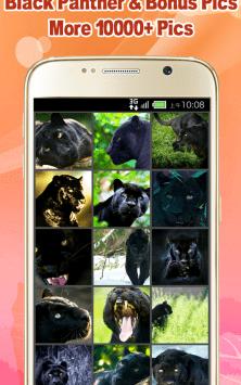 Черная пантера скриншот 1
