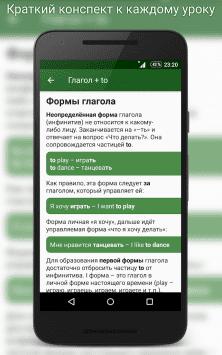 Английская грамматика: быстро выучи язык с CanTalk скриншот 2