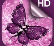 Бабочка logo