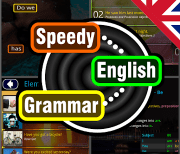 Грамматика Английского Языка: ESL курс и тесты logo