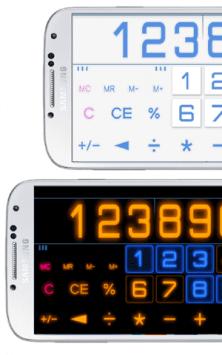 Калькулятор с процентами скриншот 1