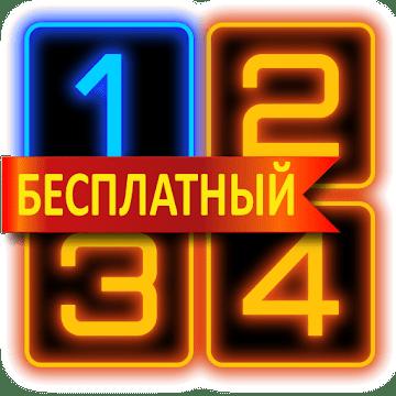 Калькулятор с процентами logo