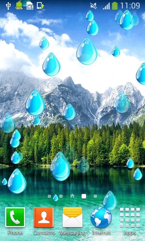 Красивая природа скриншот 4
