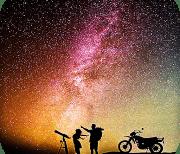 Звёздное Небо живые обои (Фоны & Темы) logo