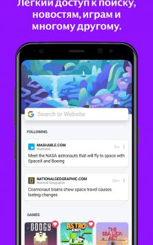 Cake Browser скриншот 4