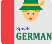 Учи немецкий | Learn German | German Alphabet logo