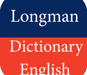 Longman Dictionary English logo