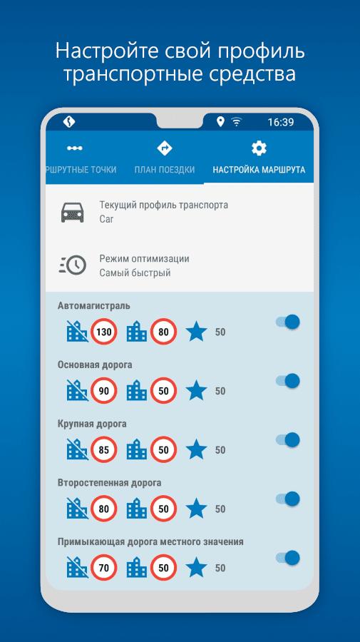 MapFactor GPS Navigation Maps скриншот 4