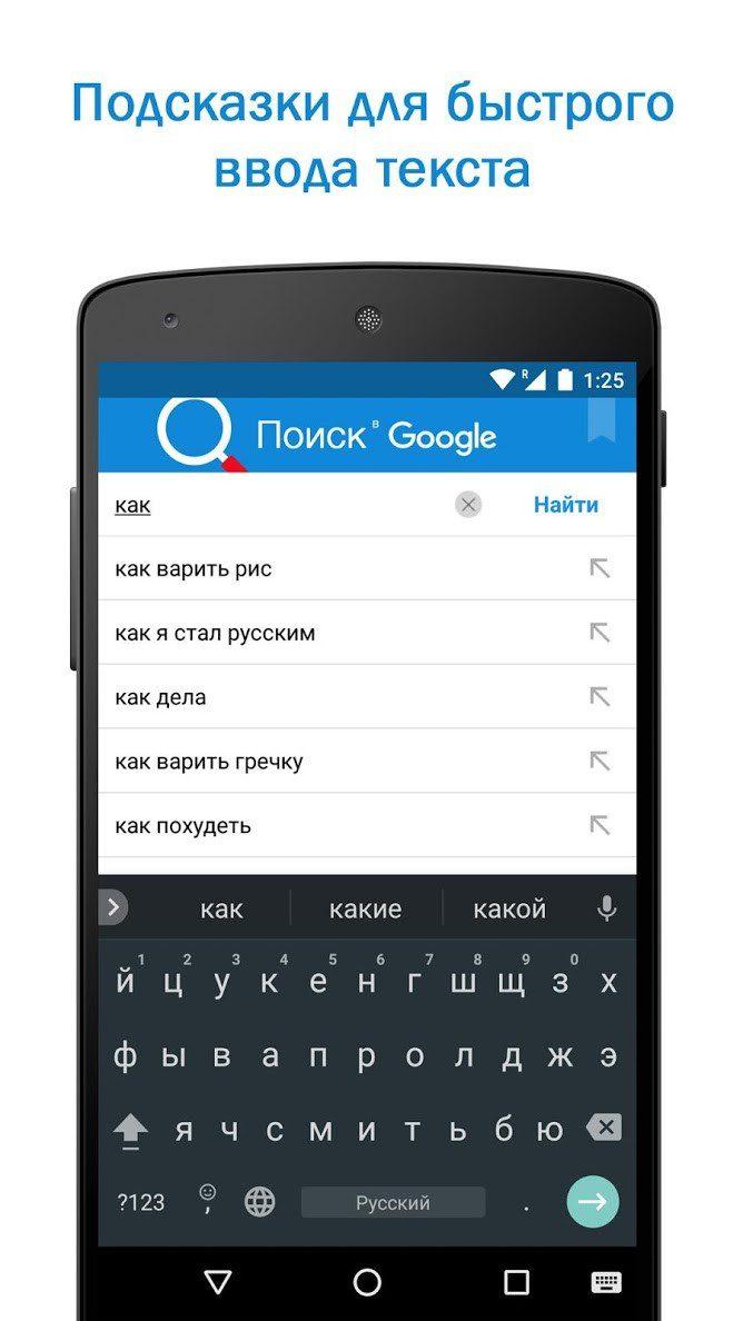 блокировщик рекламы яндекс браузер андроид