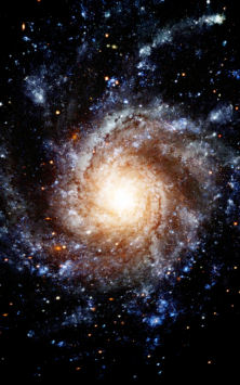 Галактика скриншот 3
