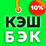 Кэшбэк для Алиэкспресс и иных - Zozi.ru