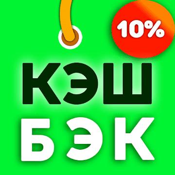 Кэшбэк для Алиэкспресс и иных - Zozi.ru logo
