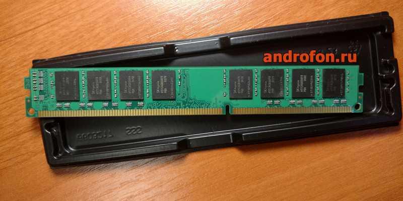 Оперативная память DDR3 низкого профиля.