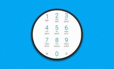 Перевод телефона в тоновый режим.