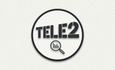Детализация звонков оператора Теле2