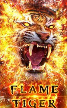 Свирепый огненный тигр скриншот 3